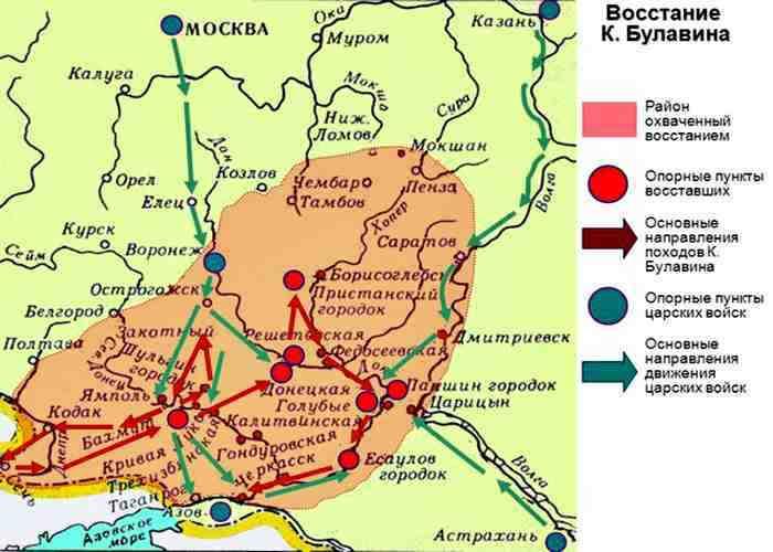 Карта Булавинского восстания.